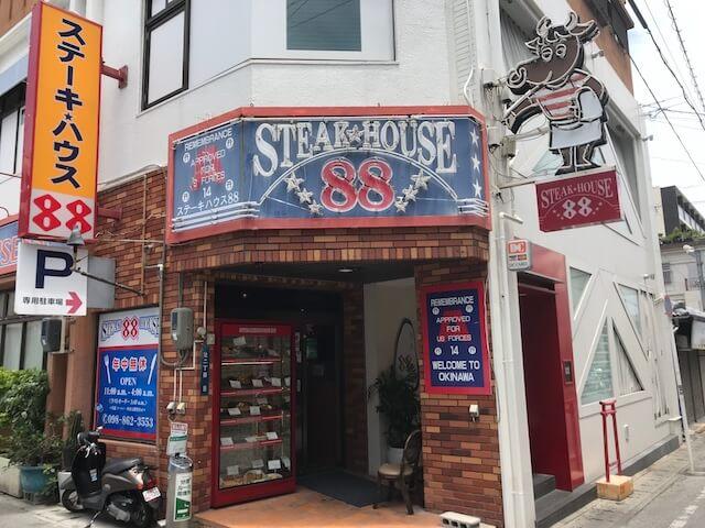 沖縄ステーキおすすめ88