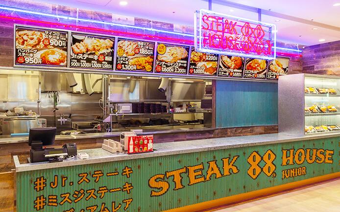 ステーキハウス88jr浦添パルコシティ店
